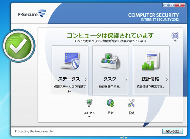 fsecure2012-01-large.png