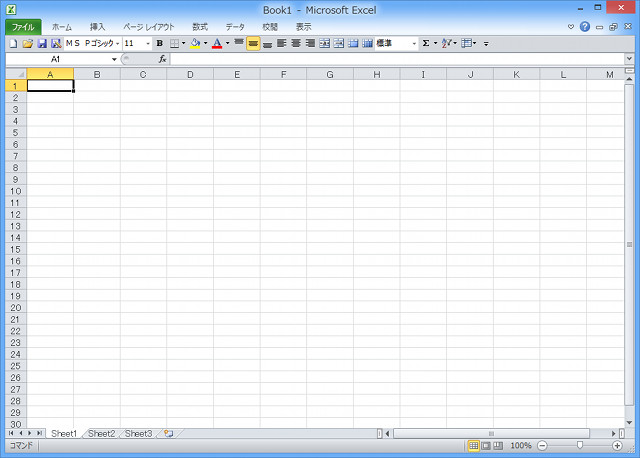 excel2010-01-large.png