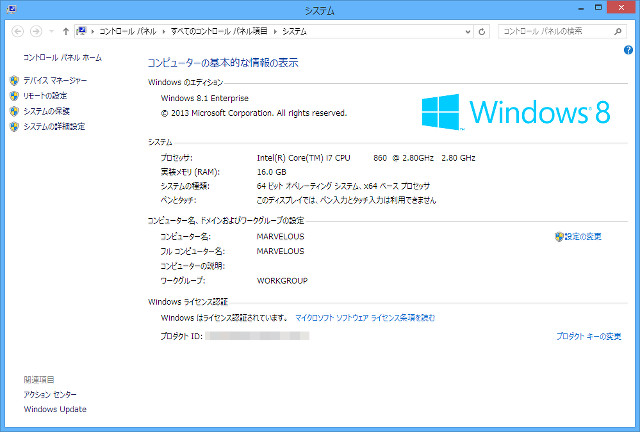 windows81ent-01-large.png